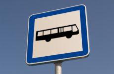 Więcej o: Powrót przedwakacyjnych rozkładów jazdy